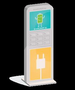 зарядка для мобильных телефонов на меропряитие, чарджер, аренда зарядного устройства, зарядка чарджеров на меропряитие