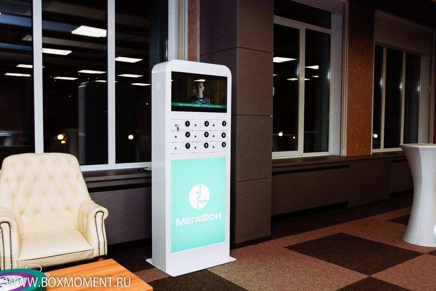 автомат для зарядки гаджетов, автомат для зарядки планшетов, автомат для зарядки телефонов, автомат для смартфонов, аренда автомата для зарядки гаджетов, аренда автомата для зарядки телефонов, аренда зарядки телефонов, аренда стойки для зарядки смартфонов, мобильная зарядка на мероприятия, мобильная стойка для зарядки планшетов, мобильная стойка для зарядки смартфонов, мобильная стойка для зарядки телефонов, мобильное зарядное устройство, стойка для зарядки гаджетов, стойка для зарядки планшето, стойка для зарядки смартфонов, стойка для зарядки телефонов, стойка для подзарядки телефонов, термина для зарядки телефонов, терминал для зарядки гаджетов, терминал для зарядки смартфонов