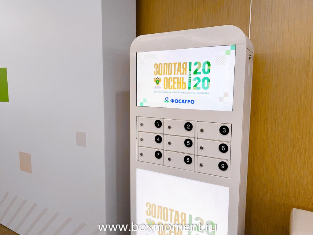 мобильное зарядное устройство, мобильная стойка для зарядки телефонов, мобильная стойка для зарядки планшетов, мобильная стойка для зарядки смартфонов, мобильная стойка для зарядки планшетов, терминал для зарядки гаджетов, термина для зарядки телефонов, терминал для зарядки смартфонов, стойка для подзарядки телефонов, стойка для зарядки смартфонов, стойка для зарядки телефонов, автомат для зарядки гаджетов, автомат для зарядки телефонов, автомат для зарядки планшетов, автомат для смартфонов, стойка для зарядки планшето, стойка для зарядки гаджетов, мобильная зарядка на мероприятия, аренда зарядки телефонов, аренда автомата для зарядки телефонов, аренда автомата для зарядки гаджетов, аренда стойки для зарядки смартфонов